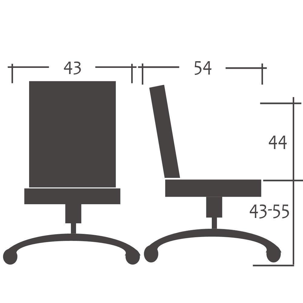 Les dimensions de la chaise de bureau SixBros